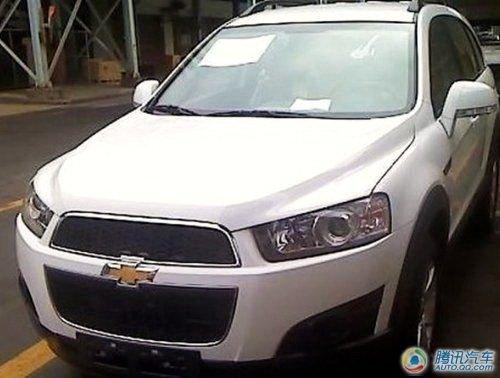 2011 Chevrolet Captiva spy photo