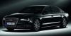 Представлен бронированный Audi A8 Security W12