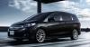Из Mazda5 сделали Nissan Lafesta Highway Star