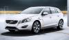 В Европе начинается сборка гибридного Volvo
