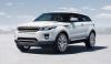 Стартовало производство кроссовера Range Rover Evoque
