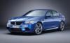 Объявлена стоимость BMW M5 последнего поколения