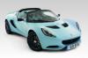 Lotus сделал спорткар Elise еще легче