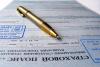 Российские страховые компании готовы заниматься техосмотром