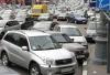 Парковка в Москве будет стоить полтысячи рублей за час