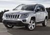 Объявлены российские цены на Jeep Compass нового поколения