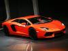 Представлен новый гиперкар  Lamborghini Aventador