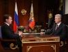 Медведев одобрил повышение штрафов для Москвы и Санкт-Петербурга
