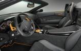 Lamborghini Murcielago LP650-4 interior