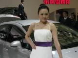 Девушки с фотовыставки в Китае