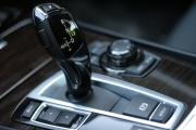 BMW 750Li ручка