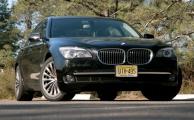 BMW 750Li спереди