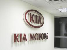 Kia Motors office