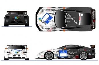 Lexus Nurburgring