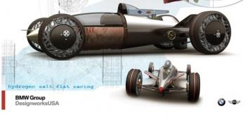 Hydrogen salt flat racer