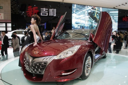 Geely Tiger