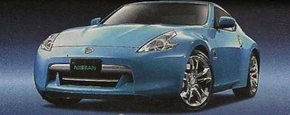 Nissan 370Z hybrid