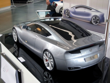 Mazda Yuuga Coupe concept
