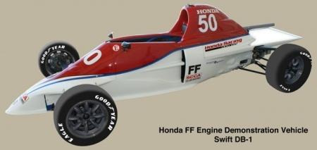 Honda FF engine demonstration car Swift DB-1