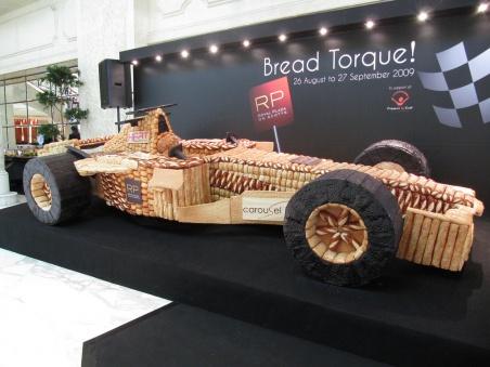Хлебное Ferrari F1