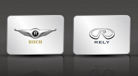 Cherys Riich and Rely logos
