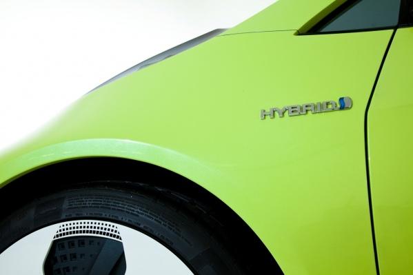 2010 Naias Hybrid concept