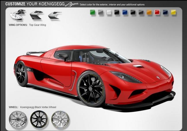 Конфигуратор Koenigsegg Agera