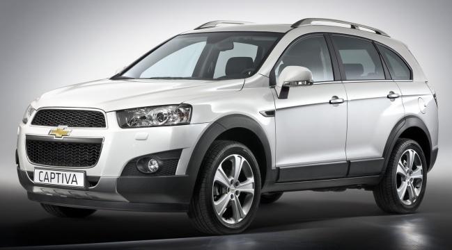 В России начнут собирать второе поколение Chevrolet Captiva