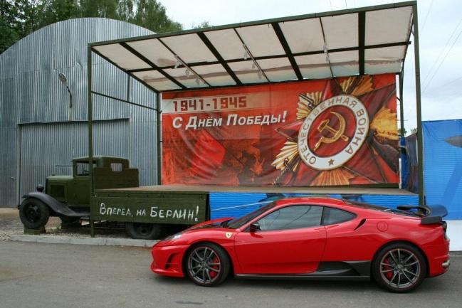 Ferrari 430 от Status Design