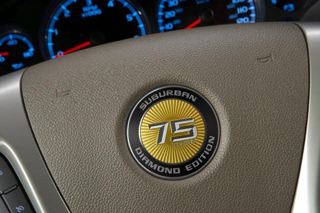 Chevrolet Suburban diamond edition interior