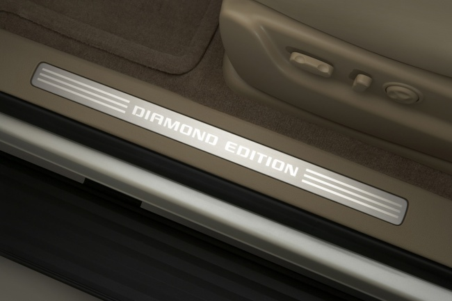 Chevrolet Suburban diamond edition interior