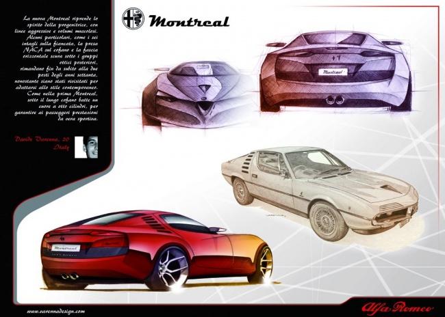 Alfa Romeo Montreal Marcello Gandini