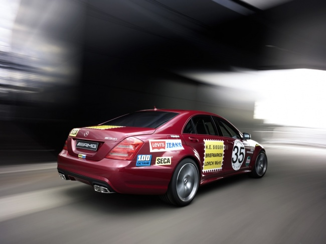 Mercedes-Benz S63 AMG 2011