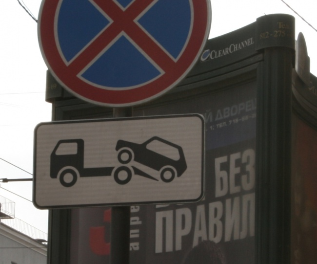 Тротуары Москвы очистят от автомобилей