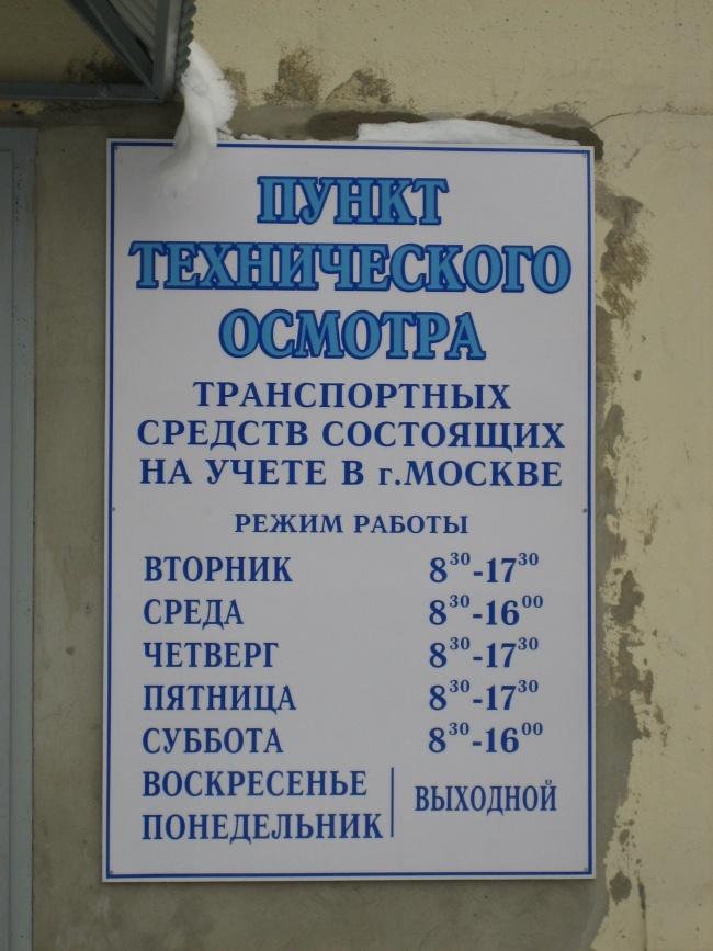 В России появится новый бизнес